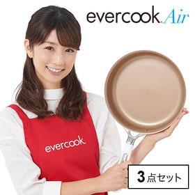 計3点[玉子焼き・深型20cm・26cm]evercook ...