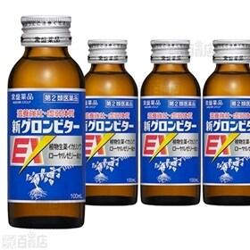 【第2類医薬品】新グロンビターEX