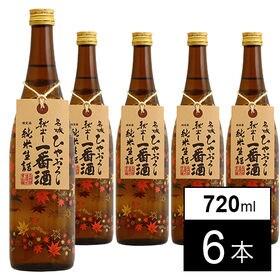 名城 ひやおろし純米酒 720ml