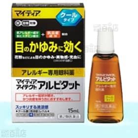 【第2類医薬品】マイティアアイテクトアルピタットクール