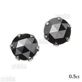 [0.5ct/鑑別カード付]プラチナ ブラックダイヤモンドピ...