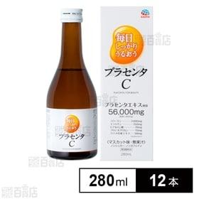【12本】プラセンタ 280ml