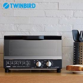 ツインバード(TWINBIRD)/オーブントースター (ブラ...