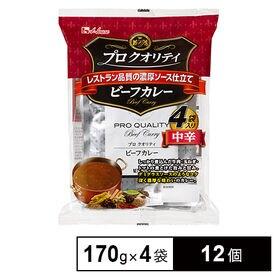 プロクオリティ ビーフカレー中辛 4袋入り 680g(170...
