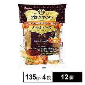 プロクオリティ ハヤシソース4袋入り 540g(135g×4...