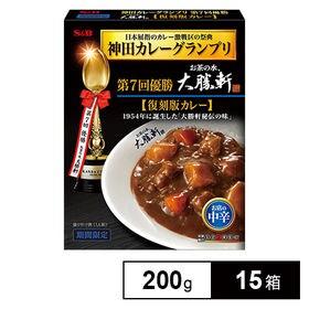 神田カレーグランプリ お茶の水、大勝軒 復刻版カレー お店の...