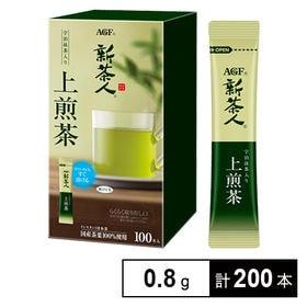 新茶人 宇治抹茶入り上煎茶スティック 0.8g×100本×2...