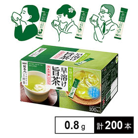 「新茶人(R)」 早溶け旨茶 宇治抹茶入り上煎茶スティック1...