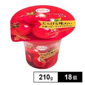 とろける味わい 本格フルーティトマトジュレ 210g×18個