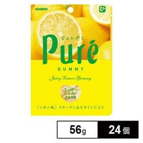ピュレグミ レモン 56G×24個
