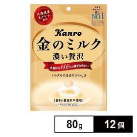 金のミルクキャンディ 80G×12個