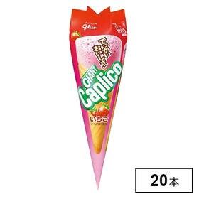 ジャイアントカプリコ いちご 20本