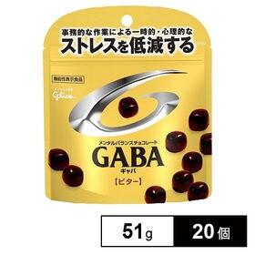メンタルバランスチョコGABA 51G×20個