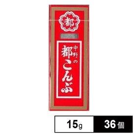 都こんぶ 15G×36個