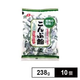 こんぶ飴 238G×10個