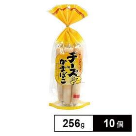 MH チーズinかまぼこ 256G×10個