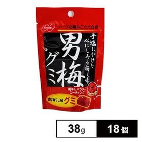 男梅グミ 38G×18個