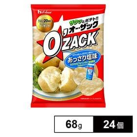 オーザック あっさり塩味 68G×24個
