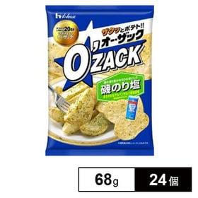 オー・ザック 磯のり塩 68G×24個