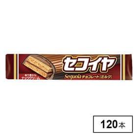 セコイヤチョコレートミルク 120本