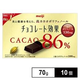 チョコレート効果カカオ86% 70G×10個