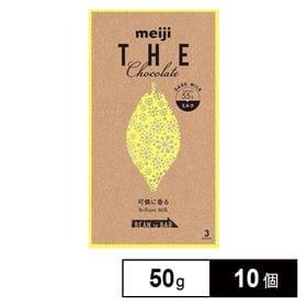 ザ・チョコレート可憐に香るブリリアントミルク 50G×10個