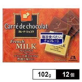 カレ・ド・ショコラ フレンチミルク 102G×12個