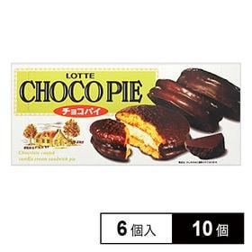 チョコパイ 6コ×10個