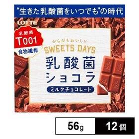 乳酸菌ショコラ 56G×12個