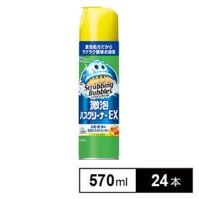【24本】スクラビングバブル 激泡バスクリーナーEX
