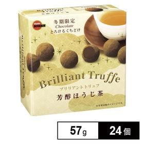 ブルボン ブリリアントトリュフ芳醇ほうじ茶 57g
