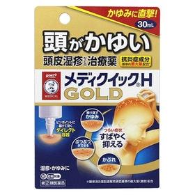 【指定第2類医薬品】メンソレータムメディクイックHゴールド