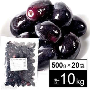 【20袋】トロピカルマリア グレープ(オータムロイヤル) 5...