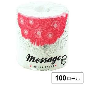 【100ロール】メッセージソフト1ロールシングル65M