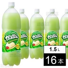 がぶ飲みメロンクリームソーダ 1.5L