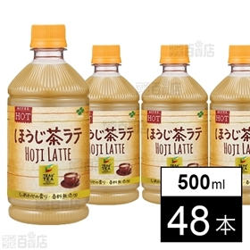 TEAs' TEA NEW AUTHENTIC ほうじ茶ラテ ホットPET 500ml