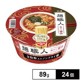 日清麺職人 しょうゆ 89g×24個