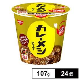 日清カレーメシ ビーフ 107g×24個