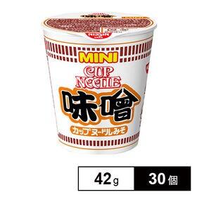 カップヌードル 味噌 ミニ 42g×30個