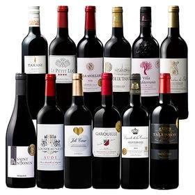 全て金賞フランス産赤ワイン 12本セット