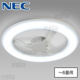 【~6畳用】NEC/調光LEDシーリングライト/ HLDX0...