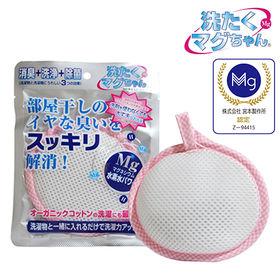 洗たくマグちゃん (ピンク)