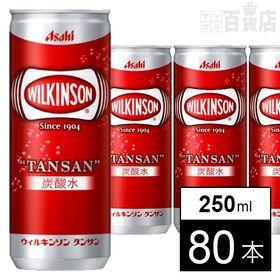 ウィルキンソン タンサン缶250ml