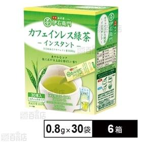 伊右衛門 カフェインレスインスタント緑茶スティック30P 2...