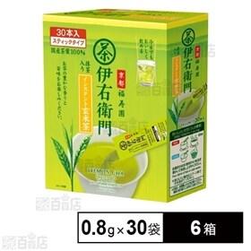 伊右衛門 インスタント玄米茶スティック30P 24g(0.8...