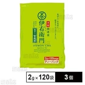 伊右衛門 抹茶入り玄米茶TB120P 240g(2g×120...