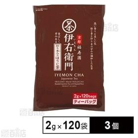 伊右衛門 炒り米入りほうじ茶TB120P 240g(2g×1...