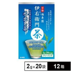 伊右衛門 宇治抹茶入り水出し茶TB20P 40g(2g×20...