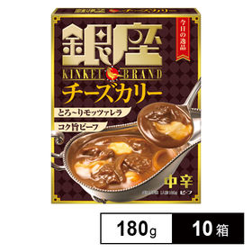 銀座チーズカリー 180g×10箱