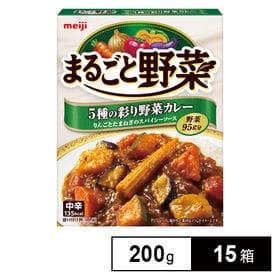 まるごと野菜 5種の彩り野菜カレー 200g×15箱